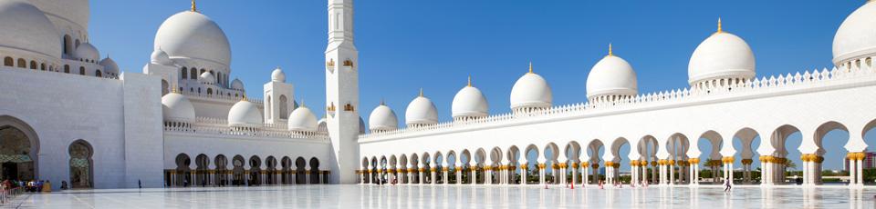 visum vereinigte arabische emirate und allgemeine reise informationen der visa service f r ihre. Black Bedroom Furniture Sets. Home Design Ideas